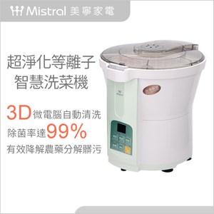 【Mistral美寧】超淨化等離子智慧洗菜機(JR-WP2001)/綠