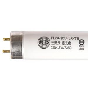 [特價]東亞 18W 太陽神燈管 T8 晝光色 1P