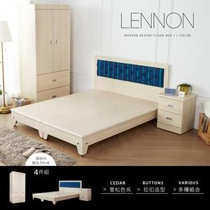 obis 田園風海洋風情雙人床組4件式(床頭+床底+二抽櫃+衣櫃)