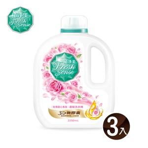 植淨美 草本濃縮洗衣精-玫瑰甜心香氛2250ml*3瓶
