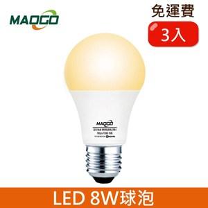 HONEY COMB Maogo LED8W廣角度球泡3入 TB808Y-03 / 黃光