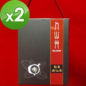 【人山艸】無鹼純正堅果燒仙草(23g*10包入)X2件組