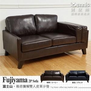 【班尼斯】Fujiyama富士山雅痞慵懶 雙人皮革沙發-復古咖啡