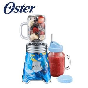 美國OSTER-Ball Mason Jar隨鮮瓶果汁機(彩繪藍)