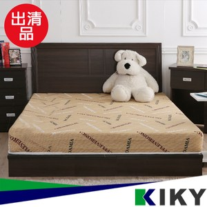 庫存品出清-【KIKY】凱莉單人3尺床頭片(胡桃色)