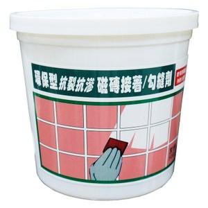 環保型耐水抗裂磁磚接著/勾縫劑 500g 灰色款 TCF-500G