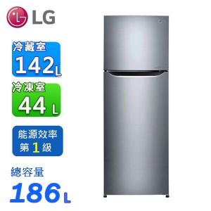 LG 186公升Smart雙門變頻冰箱/精緻銀 GN-L235SV~含拆箱定位