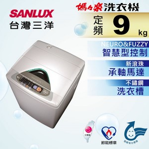 三洋媽媽樂 9KG單槽洗衣機 SW-928UT8~含基本安裝