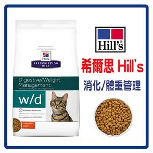 Hill's 希爾思 貓用w/d 消化/體重管理8.5LB (B062D02)