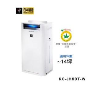 SHARP 夏普 水活力空氣清淨機 KC-JH60T-W 閃耀銀
