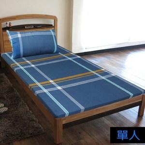 【KOTAS】5公分透氣排汗床墊單人高密度1000 三折 (送枕頭套)-藍格