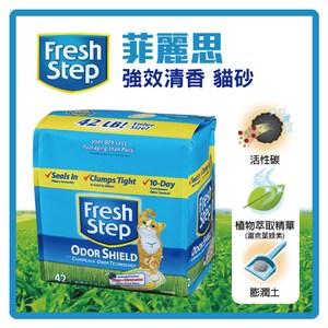菲麗思 強效清香貓砂 42LB/磅【夾鍊式塑膠袋包裝】(G632A01-1)