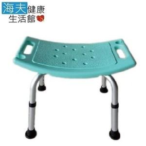【海夫健康生活館】建鵬 JP-301-1 鋁合金 無背洗澡椅