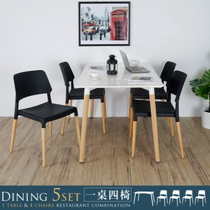 Homelike 韋勃北歐風大餐桌椅(一桌四椅)四黑椅