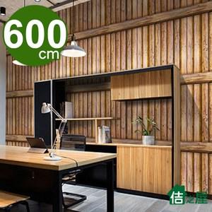 【佶之屋】DIY立體3D仿真石紋木紋自黏壁貼 45x600cm仿古木板