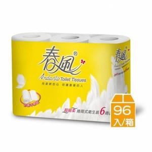 春風超細柔捲筒式衛生紙(270組X6捲X16串/箱)
