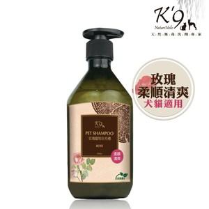 【K9】玫瑰柔順清爽洗毛精_犬貓適用476ml