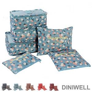 DINIWELL印花系列行李箱衣物收納袋 6件組 藍色花朵