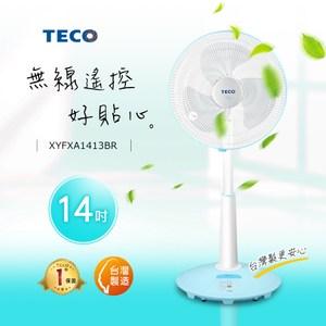 東元 14吋遙控定時機械式風扇 XYFXA1413BR