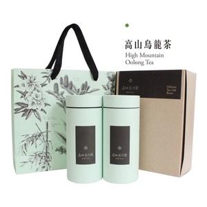 森林巷九號 嚴選茶品-高山烏龍茶罐(2入禮盒)