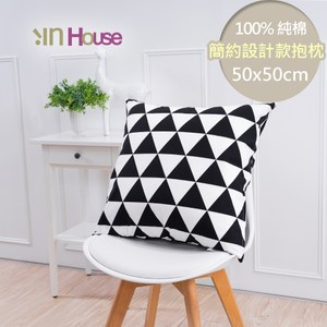 IN-HOUSE-簡單系列純棉抱枕-三角黑(50x50cm)