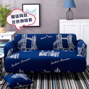 【三房兩廳】倫敦鐵橋彈性沙發套-3人坐(贈同款抱枕套x1)