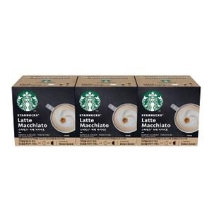 雀巢 星巴克那堤咖啡膠囊 (3盒/36顆) 12398613 廣受消費
