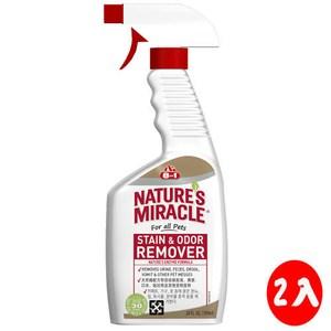 8in1 美國 自然奇蹟 天然酵素去漬除臭噴劑(無香味) 24oz /709m X 2入