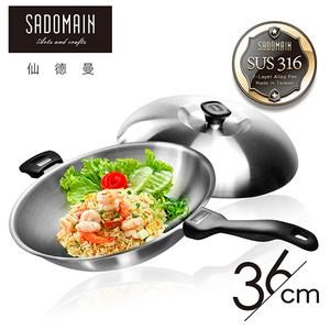 【仙德曼 SADOMAIN】316七層複合金炒鍋(單把)36cm