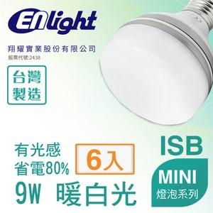 【Enlight】ISB-MINI 9W微波感應式球泡燈6入(暖白光)
