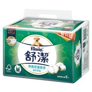 舒潔 棉花萃取抽取衛生紙90抽(8包x8串/箱)