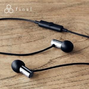 [結帳享優惠]【Final】E3000C 耳道式耳機 單鍵耳麥線控版