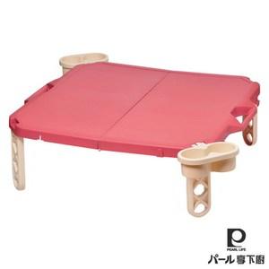【日本Pearl Life】收納野餐桌-桃紅(日本製)