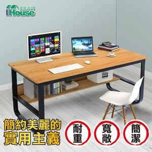 IHouse-DIY 可尼亞 加粗鐵角耐用收納書桌 120x60cm黃梨木