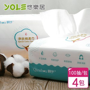 【YOLE悠樂居】家用抽取式美容洗臉巾(100抽x4包)
