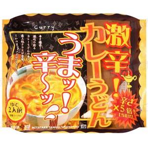 日本宮武讚岐激辛咖哩烏龍麵附醬包2食