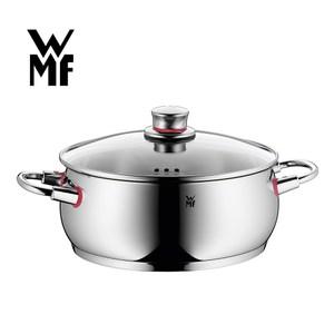 【德國WMF】Quality One系列24cm低身湯鍋4.8L