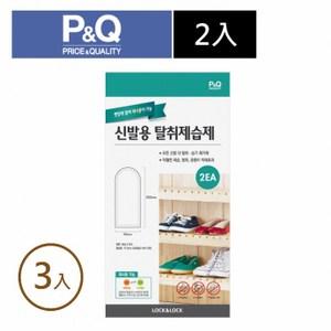 樂扣樂扣P&Q輕巧除濕劑 (鞋類) 80g*2入 B1C40(3入)