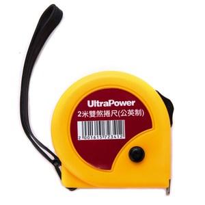捲尺 2公尺x13公厘 公英制 UltraPower