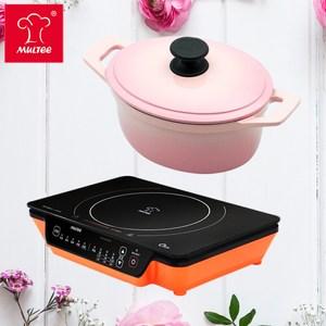 【MULTEE 摩堤】A4 Plus IH電磁爐+22cm煲湯橢圓鍋