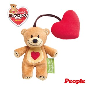 日本People Suzy's Zoo布玩具系列 魔法Boof手偶玩具 0m+