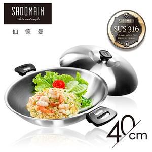 【仙德曼 SADOMAIN】316七層複合金炒鍋(單把)40cm