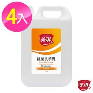 美琪 抗菌洗手乳 玫瑰果萃 3785mlx4入 箱購