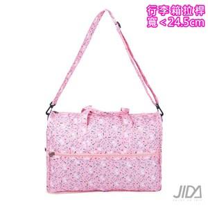 【韓版】多彩繽紛大容量收納款防潑水行李袋(粉色)