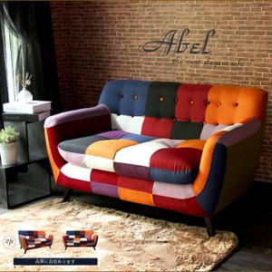 H&D Abel混色拼布亮彩獨立筒雙人布沙發