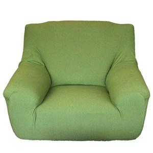HOLA 混紡彈性三人沙發套 綠色