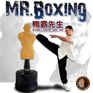【輝武】武術用品~鴨霸先生立式沙包~拳擊練習器、仿人樁、直立樁、出氣桶