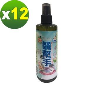 AiLeiYi防蹣幫手260ml(12瓶/組)