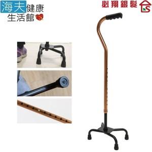 【海夫】必翔 四腳拐杖 輕量化/高度可調整/大爪/小爪(YK7440)小四爪:上下樓梯