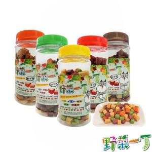 【野菜一丁】起司丁 250g*2罐組(D311D01-1)